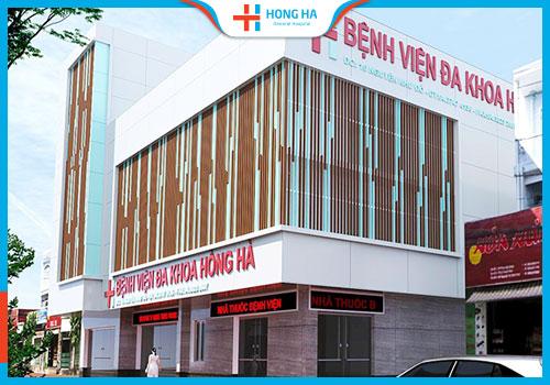 Chính sách BHYT tại Bệnh viện đa khoa Hồng