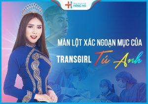 Tâm sự cùng Transgirl – Không muốn bị mắc kẹt suốt cả cuộc đời này!