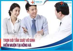 Dịch vụ tầm soát vô sinh hiếm muộn tại Hồng Hà