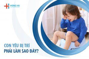 Bệnh trĩ ở trẻ nhỏ, nguyên nhân và cách điều trị