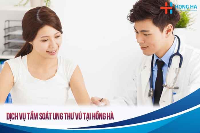 Tầm soát ung thư cho người vợ