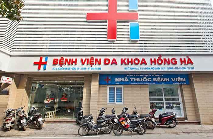 Bệnh viện Đa khoa Hồng Hà